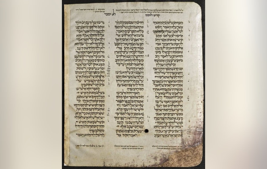 World's Oldest Bible