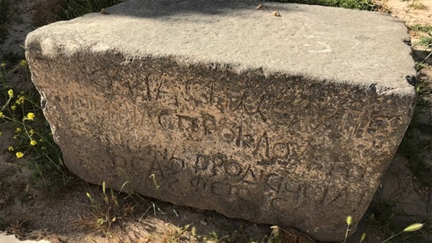 THIS IS A GREEK INSCRIPTION ON AN ARCHITECTURAL BLOCK. IT IS FROM THE ROMAN PERIOD AS WELL. GREEK WAS THE COMMON LANGUAGE OF THE EASTERN ROMAN EMPIRE AND WAS WIDELY KNOWN AND USED IN THIS PERIOD. THIS EXPLAINS WHY THE NEW TESTAMENT IS WRITTEN IN GREEK DURING THE ROMAN PERIOD.