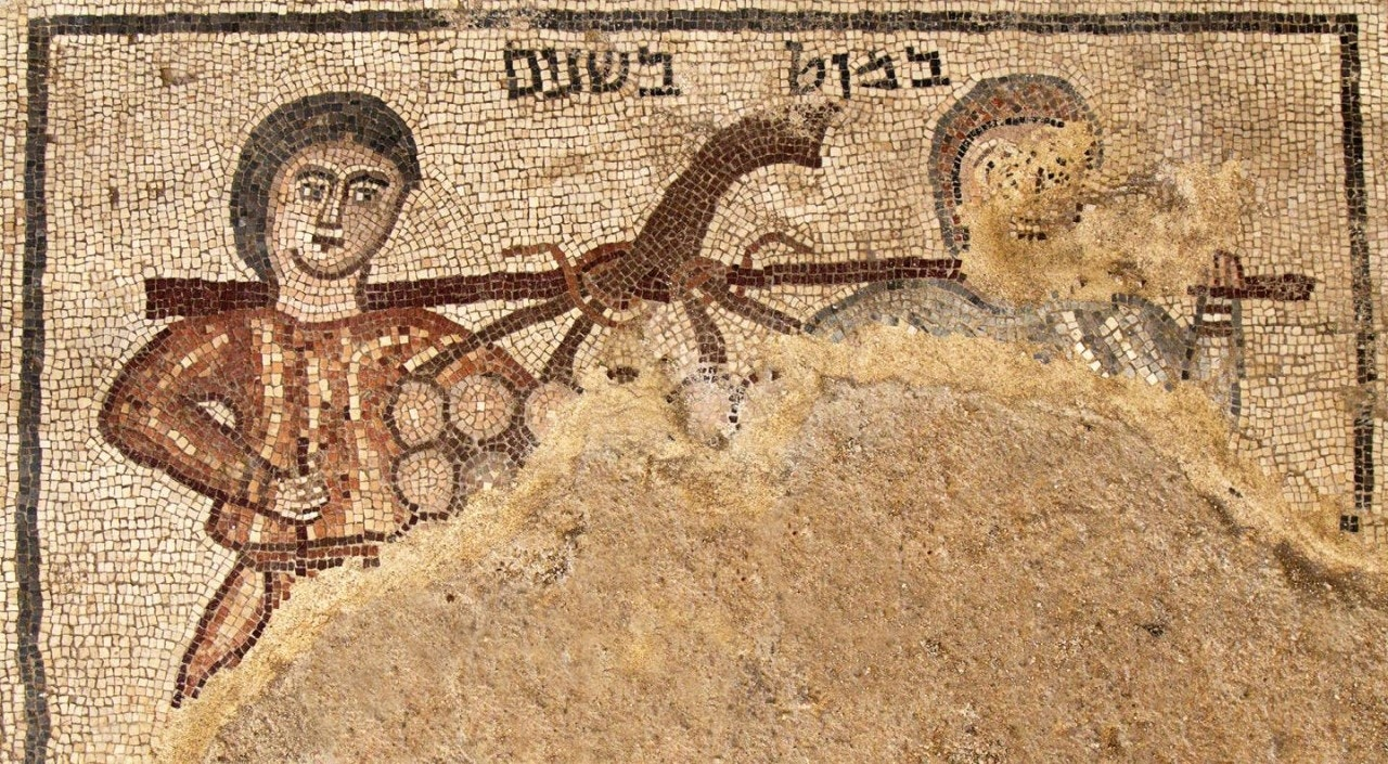 Stunning biblical 'spies' mosaic discovered in Israel