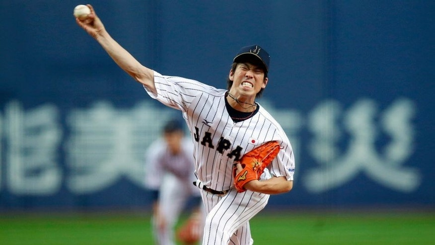 OSAKA, JAPAN - NOVEMBER 12: Kenta Maeda #18 of Samurai Japan pitches in the second inning against the MLB All-Stars at the Kyocera Dome during the Japan All-Star Series on Wednesday, November 12, 2014 in Osaka, Japan. (Photo by Yuki Taguchi/MLB Photos)