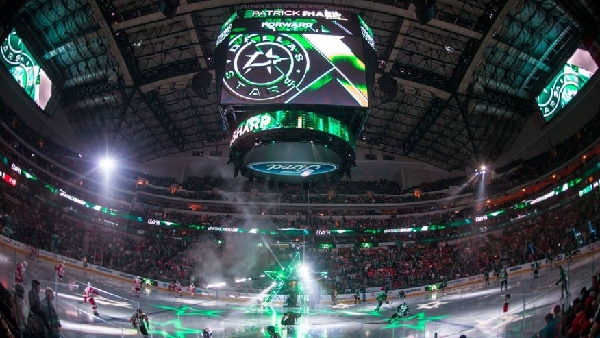 Feb 29, 2016; Dallas, TX, USA; A view of the ice before the game between the Dallas Stars and the Detroit Red Wings at American Airlines Center. The Red Wings defeated the Stars 3-2 in overtime. Mandatory Credit: Jerome Miron-USA TODAY Sports