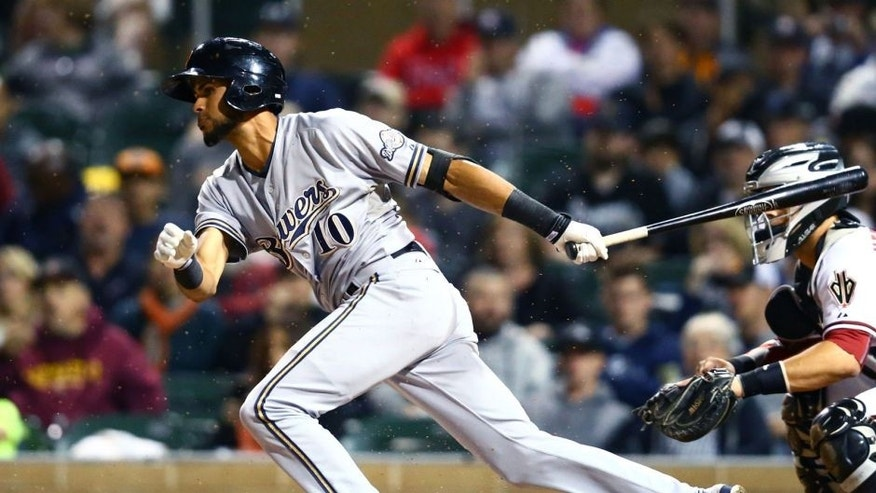 Milwaukee Brewers infielder Yadiel Rivera during the Arizona Fall League Fall Stars game at Salt River Fields.
