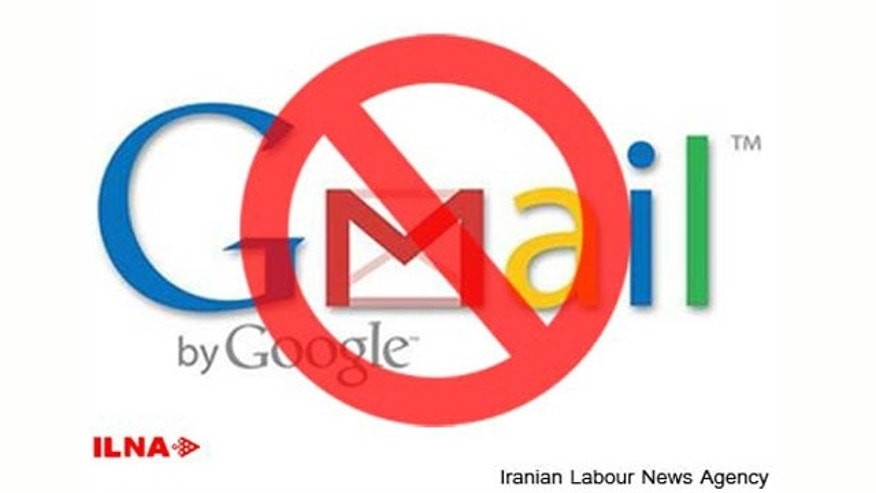 The semiofficial Iranian ILNA news agency distributed this image along with a news story advision Iranians not to use Google.