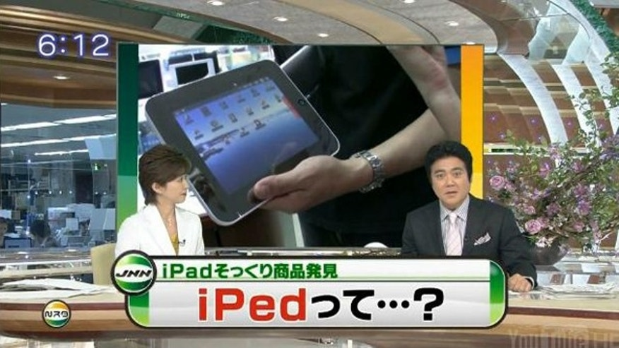 "According to a report on Japanese TV, Orphan Electronics has launched the ""iPed"", which comes in a casing identical to the Apple iPad."