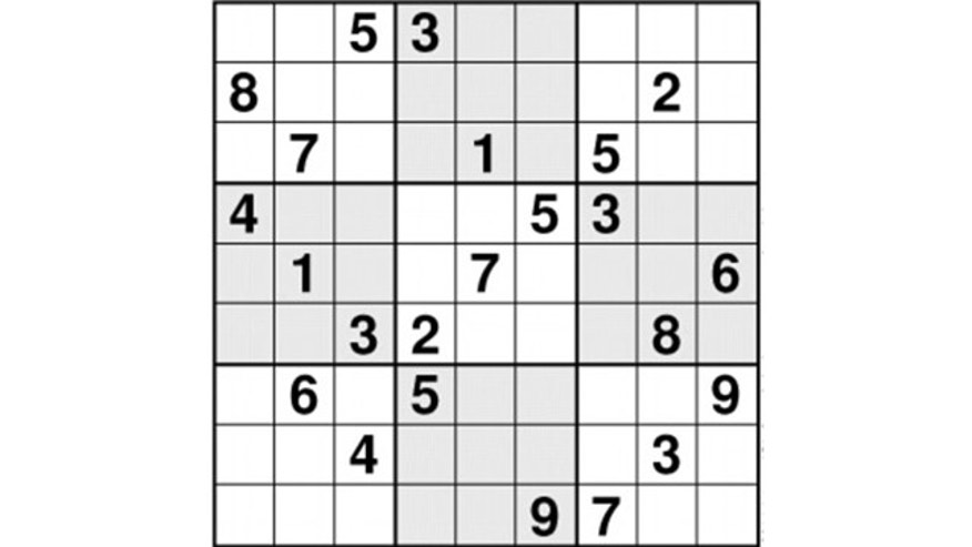 Finnish mathematician Arto Inkala has just created the 'World's Hardest' Sudoku puzzle, set to rival his 2006 'AI Escargot' which had fans baffled for days.