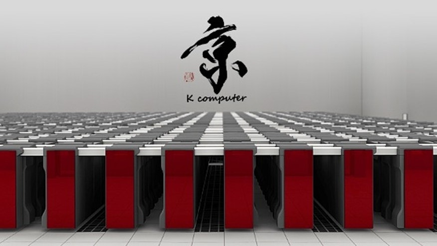 """The K Computer -- from the Japanese word """"Kei"""" which means 10 to the 16th power -- has just earned the title of world's fastest supercomputer."""