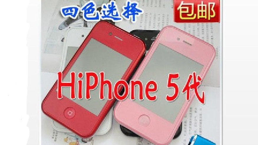 The hiPhone 5 -- a knock-off of yet to be announced Apple iPhone 5 -- is selling in multiple colors on Chinese websites.