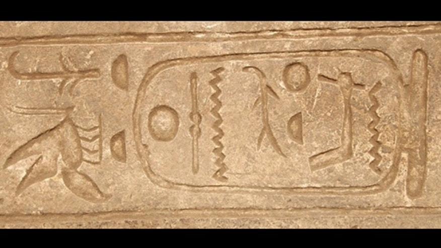 The inscription on a newly uncovered limestone doorpost has led archaeologists to add a new name to the roster of ancient Egypt's pharaohs: Senakht-en-Re.