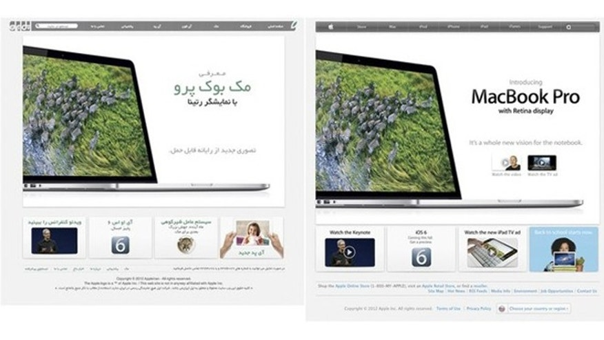 A combination picture shows the screen grabs taken on July 9, 2012 of the Apple web site in the U.S (R) and a store in Tehran called Apple Iran.