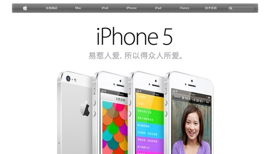 "Apr. 1, 2013: A statement posted to Apple's Chinese website, seen here, said complaints from China had prompted ""deep reflection"" and persuaded the company of the need to revamp its repair policies and boost communication with Chinese consumers."