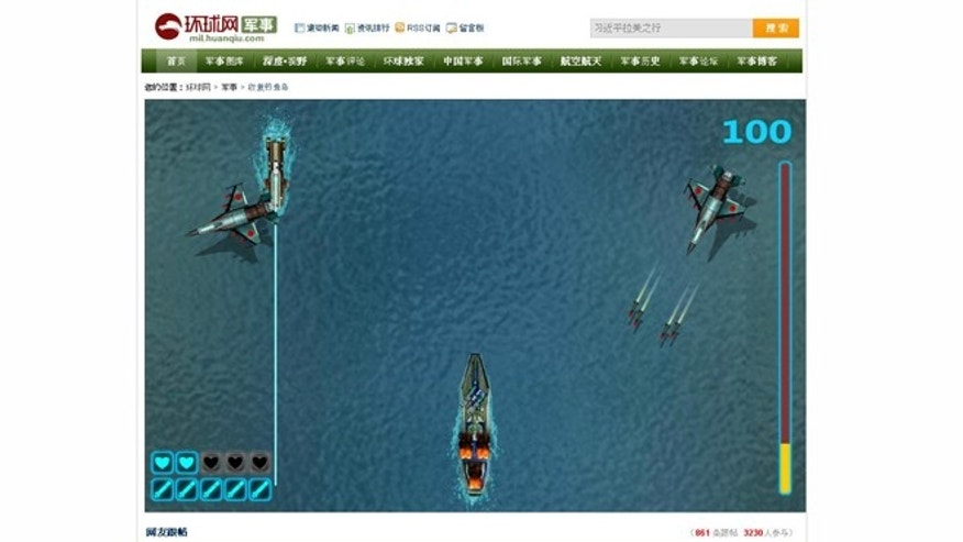 "A screenshot of the ""Recover the Diaoyu Islands"" game."