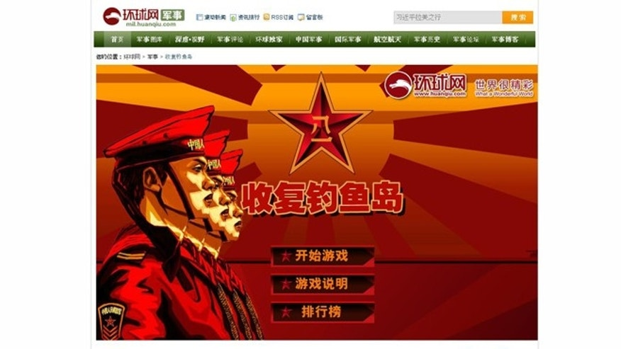"The main menu of the ""Recover the Diaoyu Islands"" game."