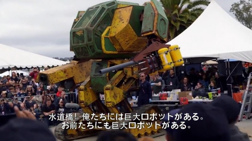Screenshot from MegaBots YouTube video