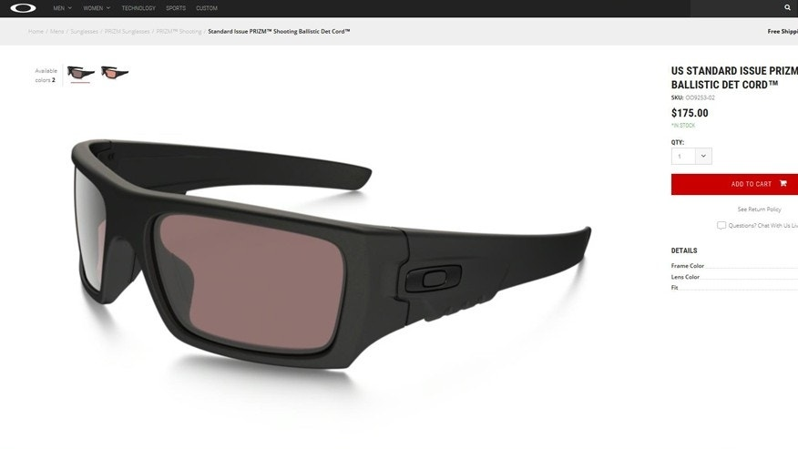 (Screenshot from www.oakley.com)
