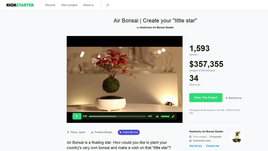 (Air Bonsai screenshot from Kickstarter.com)