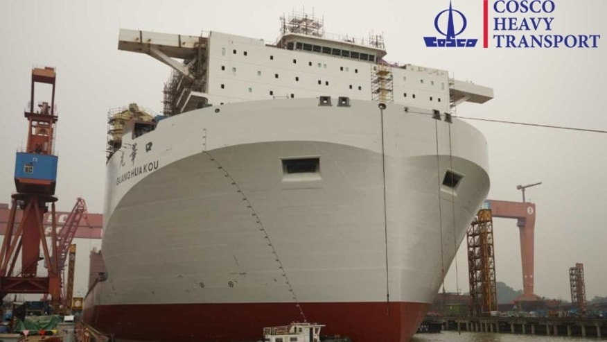 Guang Hua Kou (Cosco Heavy Transport).