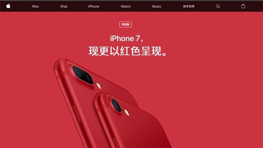(Screenshot from www.apple.com/cn/)