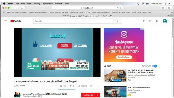1518633550079 - YouTube allows Instagram ad next to video from Hamas cleric Sheikh Bassam Jarrar