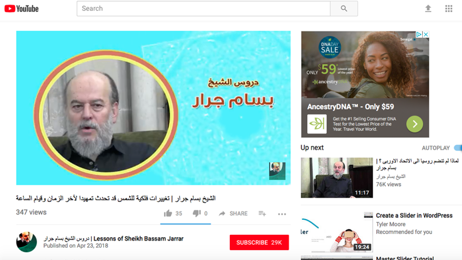 Screenshot showing advertisements on a YouTube channel that features videos of Sheikh Bassam Jarrar. Activists say Jarrar's videos are anti-Semitic, YouTube says they don't violate any policies.