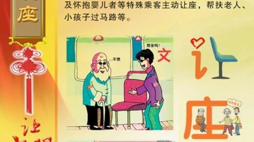 A page in the handbook tells travelers to give up their seats for the elderly.