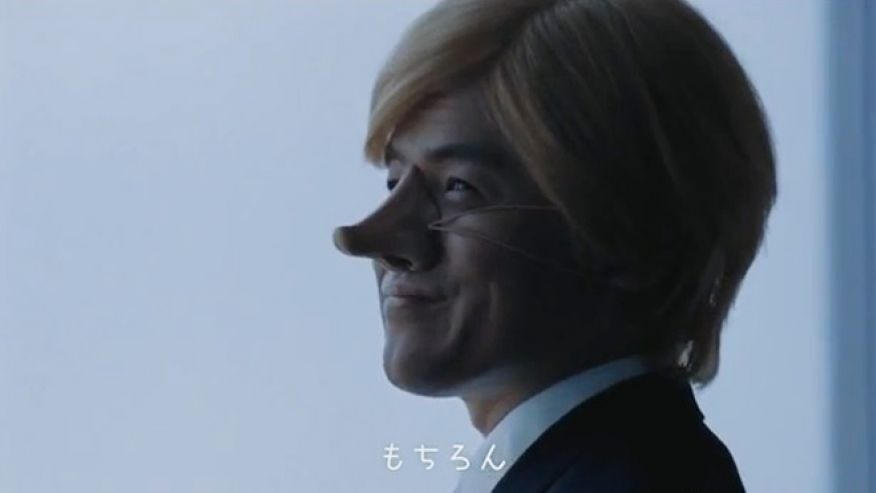 "All Nippon Airways ""racist"" commercial"