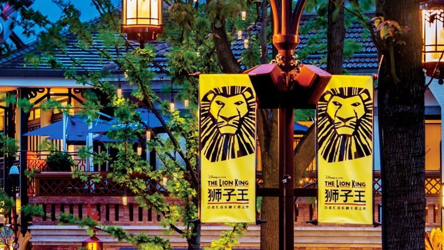 "A live-action stage production of the ""The Lion King"" will be one of the park's signature attractions."