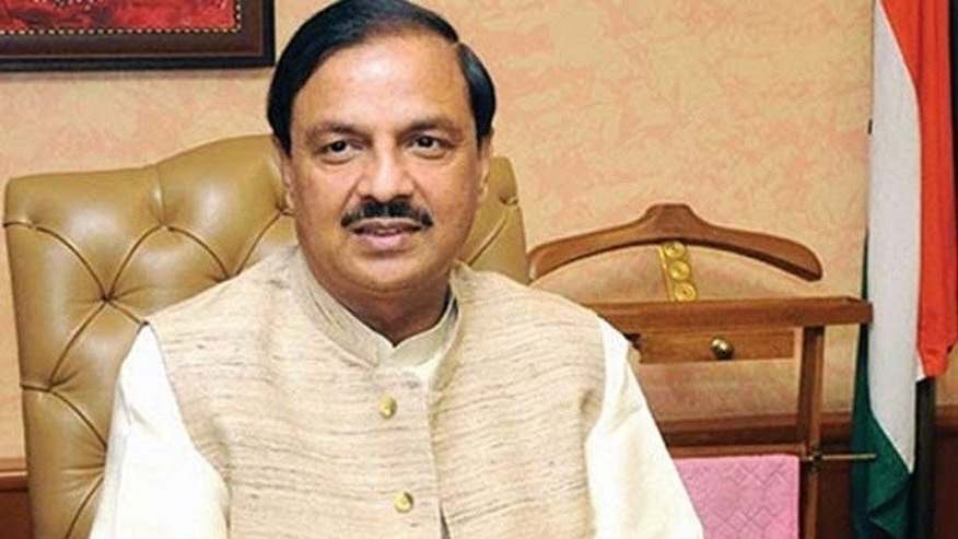 India's tourism minister Mahesh Sharma is under fire for saying female visitors shouldn't wear skirts when visiting his country.