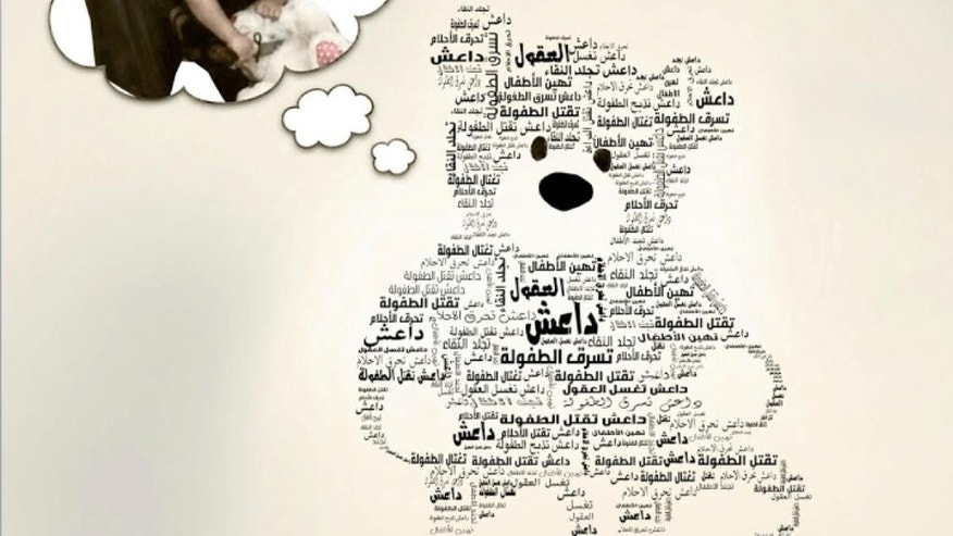 "This image provided by the State Department shows an image of a teddy bear with Arabic writing and message saying ISIS ""slaughters childhood,"" 'kills innocence,"" ""lashes purity"" or ""humiliates children."""
