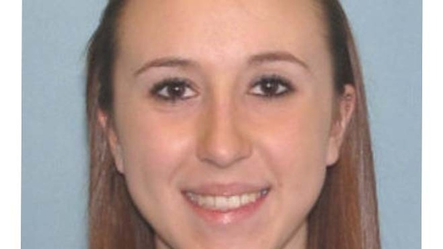 Sierah Joughin, 20, was last seen riding her bike Tuesday about 20 miles west of Toledo, Ohio. (Ohio Attorney General's Office)