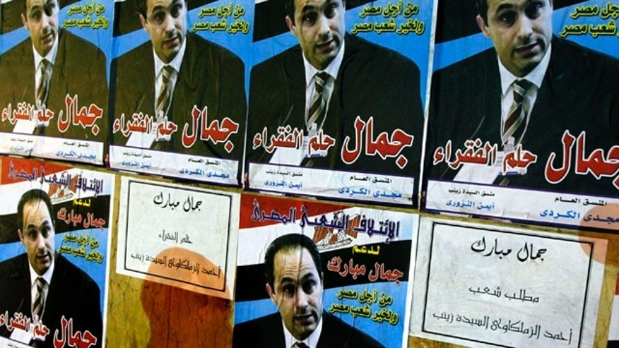 A picture of Gamal Mubarak campaign posters taken on Thursday, Sept. 2, in Cairo, Egypt. Posters have sprouted up around Egypt promoting the son of President Hosni Mubarak as the country's next leader, in the most overt campaign yet for a controversial father-son succession in this key U.S. Arab ally.