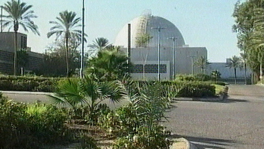 In this file photo made from a video which aired Friday, Jan. 7, 2005 by Israeli television station Channel 10, shows Israel's top secret nuclear facility in the southern Israeli town of Dimona, according to the broadcaster. After more than a decade of diplomatic maneuvering, Israel and Arab nations have tentatively accepted an invitation by the U.N. nuclear agency to discuss a Middle East free of atomic arms zone, in correspondence shared with The Associated Press.