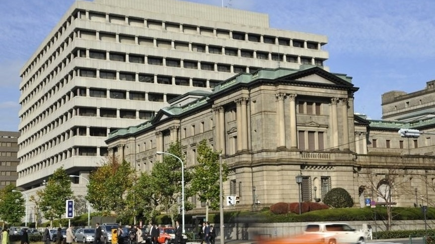Bank of Japan headquarters, seen in Tokyo on December 15, 2010. Japanese pension funds usually earmark a large part of their portfolio to Japanese Government Bonds, but the Bank of Japan is soaking up a huge proportion of the market, as part of a bid to push companies to put their money in more risky assets.