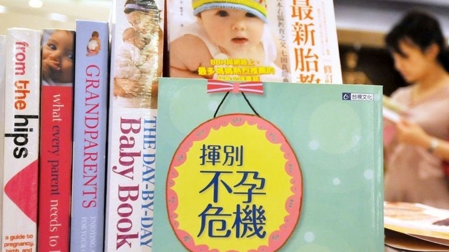Books on pregnancy and infertility on display at a Taipei bookstore on June 6, 2013. Taiwan's health authorities first contemplated legalising surrogacy about a decade ago and drafted a bill in 2005 but there has been no real progress since then.