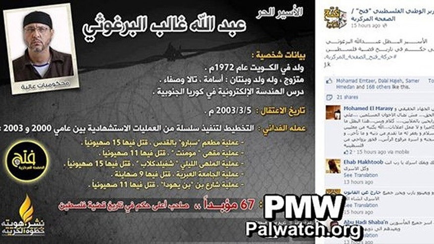 Palestinian Media Watch reports that the official Facebook page of the Enlistment and Organization Commission of Fatah glorified five of the suicide bombings Abdallah Barghouti organized between 2000 and 2003, including one bombing at a Sbarro restaurant in Jerusalem that killed 15 people on Aug. 9, 2001. (PalWatch.org)