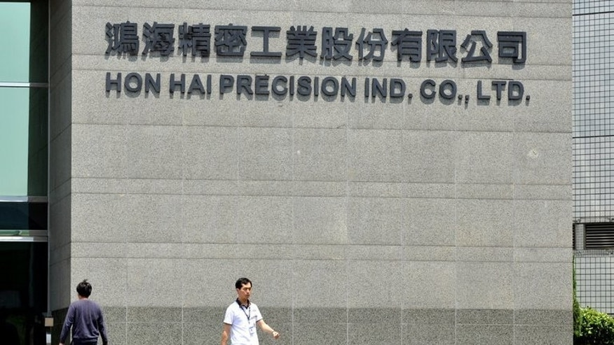 The headquarters of Taiwanese electronics giant Hon Hai in Tuchung city, northern Taiwan on June 7, 2010. The Hon Hai group has sold part of its patent portfolio involving wearable computing to US technology giant Google, it said Saturday.