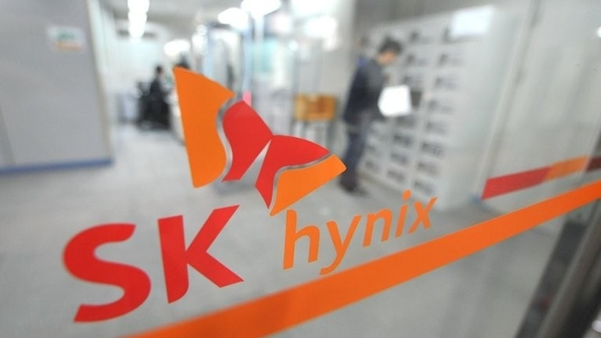 Illustration: A huge fire at an SK Hynix component factory in Wuxi, China, has highlighted supply chain vulnerability. The South Korean firm is the world's second largest manufacturer of DRAM chips.