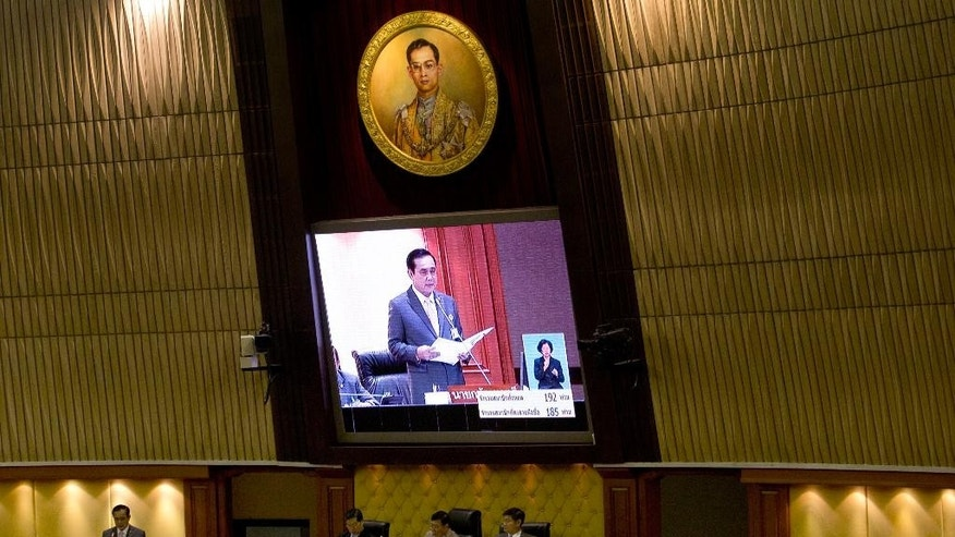 Thailand's Prime Minister Prayuth Chan-ocha delivers his government's policy statement at parliament in Bangkok, Thailand Friday, Sept. 12, 2014. (AP Photo/Sakchai Lalit)