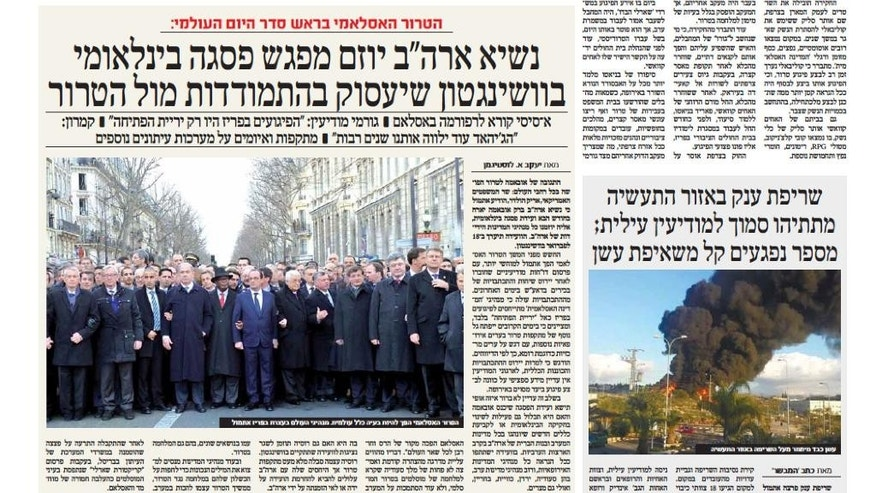 This photo shows a page in the ultra-Orthodox HaMevaser newspaper, containing a manipulated photo of world leaders marching in Paris, France on Sunday, Jan. 11, 2015, digitally omitting German Chancellor Angela Merkel. The small Jewish newspaper in Israel is making waves internationally for removing Merkel from a photo of last week's Paris march out of modesty. HaMevaser readers could not know that, however, as her picture was digitally removed, leaving Abbas standing next to Hollande. Israeli media joked it was meant to bring Abbas closer to Israeli premier Benjamin Netanyahu, who was standing nearby. (AP Photo/HaMevaser Newspaper)