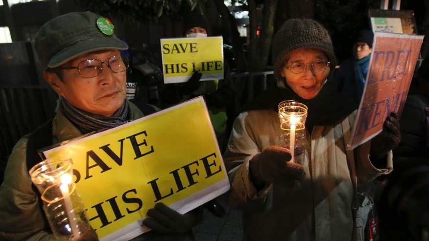 Jan. 30, 2015 - Protesters rally for Japanese journalist Kenji Goto, who was taken hostage by ISIS, in Tokyo. Goto's fate was still unknown Friday, a day after the latest purported deadline for a possible prisoner swap passed with no further word from the Islamic State group.