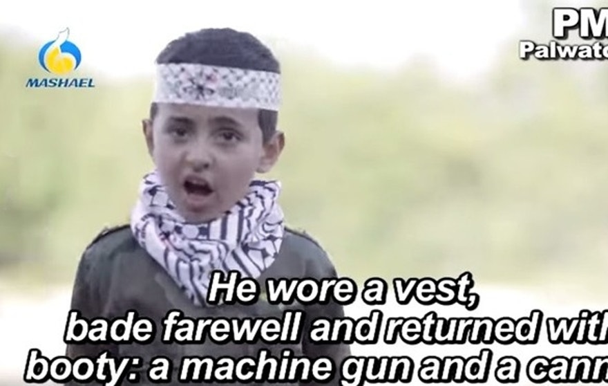 Palestinian Media Watch also recently discovered another video in which a young boy soldier is seen training and singing about the virtue of  PA soldiers. (PalWatch.Org)