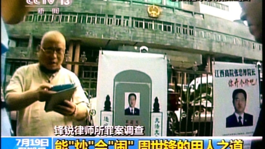 "In this image taken from May 19, 2015, police surveillance video footage run by China's CCTV on July 19, 2015 via AP Video, activist Wu Gan protests outside a courthouse in Nanchang city in southeastern China's Jiangxi province. Wu was formally arrested this month, as part of a recent crackdown on a loosely allied group of more than 200 ""rights-defender lawyers"" and the activists associated with them. He is among dozens who remain detained and may eventually stand trial. (CCTV via AP Video)  CHINA OUT"