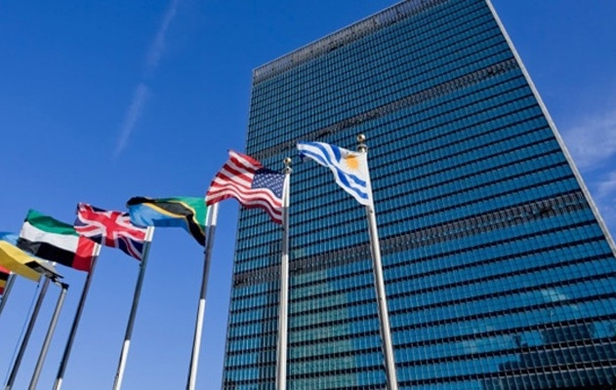 Only member nations' flags fly above the UN. (The Associated Press)