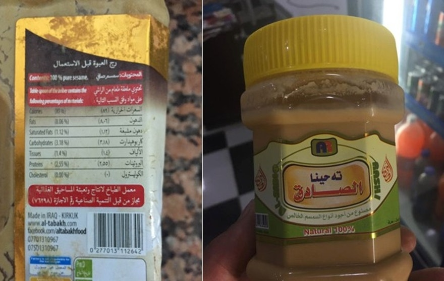 Experts suspect goods manufactured in ISIS-held territory are smuggled out of the caliphate and repackaged before being sold throughout the Middle East and even Europe.