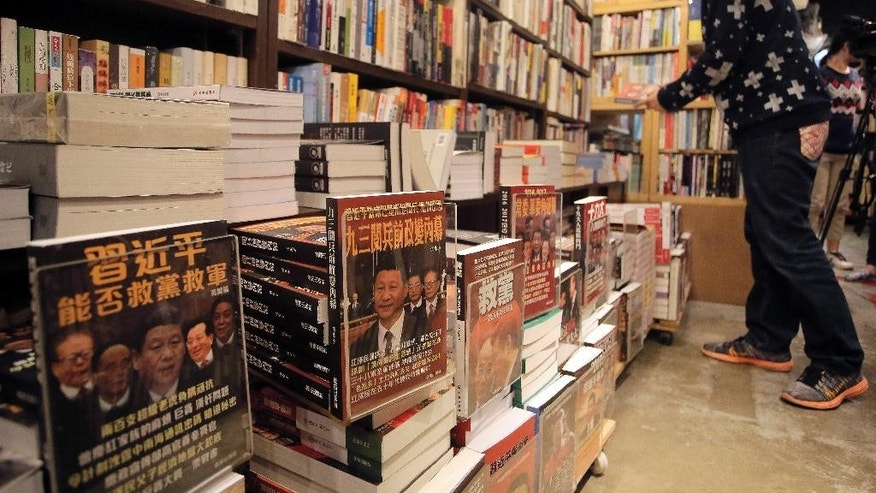 In this Jan. 7, 2016 photo, books featuring with photos of Chinese President Xi Jinping and other senior Chinese officials on the coverage are displayed at a book shop in Hong Kong. For decades, Hong Kong thrived as an Asian business hub thanks to its killer combination of Western freedoms, independent courts and closeness to mainland China's booming market. Now political and economic ills from the mainland are eroding that edge.(AP Photo/Vincent Yu)