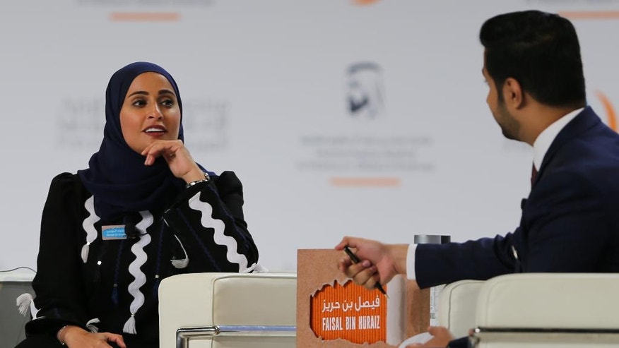 UAE first Minister of State for Happiness, Ohood bint Khalfan Al Roumi talks during the Arab Media Forum in Dubai, United Arab Emirates, Wednesday, May 11, 2016. (AP Photo/Kamran Jebreili)