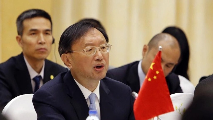 Chinese State Councilor Yang Jiechi speaks during a cooperation conference with Vietnamese Foreign Minister Pham Binh Minh in Hanoi, Vietnam Monday, June 27, 2016. Yang is on a two-day visit to Vietnam to try to promote cooperation amid growing tension over Chinese growing assertiveness in the South China Sea. (AP Photo/Tran Van Minh)