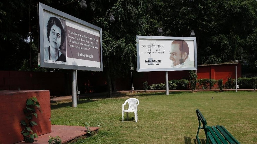This Tuesday, Aug. 9, 2016 photo shows the empty lawns of the Congress party headquarters in New Delhi, India. Following a string of stinging electoral defeats, the 131-year old Congress party - which has led India for nearly three-fourths of its modern history - is foundering. Several senior leaders have quit the party, accusing its leadership of failing to connect with the masses. (AP Photo/Tsering Topgyal)