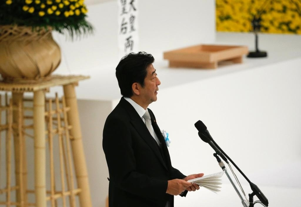Japan PM marks 71 years after end of WWII, avoids shrine ...