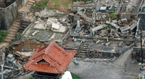 At least 7 injured after powerful 6.6 earthquake rocks Japan