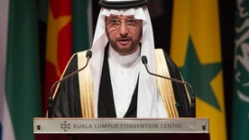 Secretary General of the OIC Yousef Bin Ahmad Al-Othaimeen, speaks during the opening of an extraordinary session of the Organization of Islamic Cooperation foreign ministers on the situation of the Rohingya Muslim Minority in Myanmar at a conference center in Kuala Lumpur, Malaysia, Thursday, Jan. 19, 2017. During the opeing remarks Malaysian Prime Minister Najib Razak called on the Government of Myanmar to cease all discriminatory actions and attacks against the Rohingya's immediately and for the perpetrators to be brought to justice. (AP Photo/Lim Huey Teng)